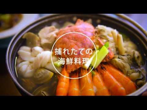 KAOHSIUNG Taiwan Title 04 01