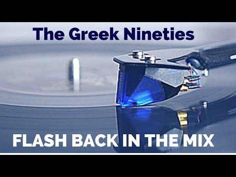 The Greek 90s (Flash Back)