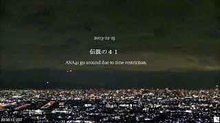 【番外編】2013.12.15 伝説の41
