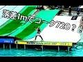 【チャレンジ】落差1mでコーク720!?