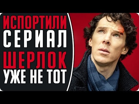 Reaction | 2 серия 4 сезона сериала Шерлок/Sherlock