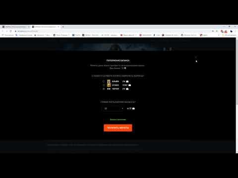 Warface - Как перевести короны с одного сервера на другой
