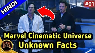 Marvel Cinematic Universe Unknown facts | MCU facts | Explained in hindi