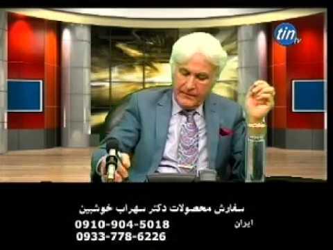 Prof Sohrab Khoshbin TV Program - April 11, 2017