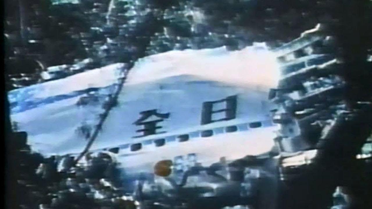 機 衝突 全日空 事故 雫石 【軍事情勢】空から降った「人の雨」 雫石とウクライナ