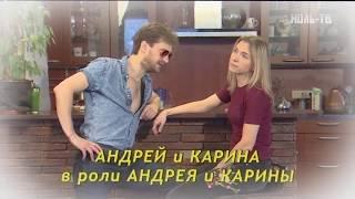 "Сериал ""Полипропилен и ребята"". Эпизод 1"