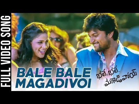 Bale Bale Magadivoi Full Video Song    Bhale Bhale Magadivoi    Nani, Lavanya Tripathi