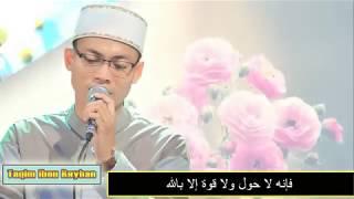 Gambar cover AL JANNATU(Barzanji) - TAQIM IBNU REYHAN - Full Teks