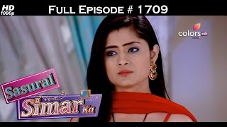 Sasural Simar Ka - 14th January 2017 - ससुराल सिमर का - Full Episode
