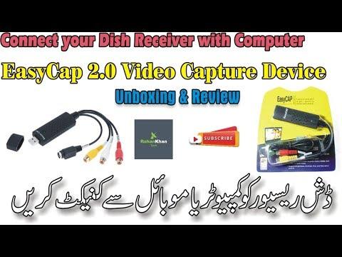 EasyCap USB 2.0 Video Capture | Unboxing | Review