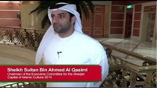 """Clusters of Light"" interview with Sheikh Sultan Bin Ahmed Al Qasimi"