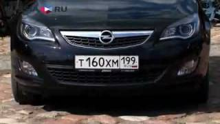 Тест драйв Opel Astra J 2011(Тест драйв Opel Astra J 2011. http://www.nofoot.ru/ Test drive opel Astra J. Automobile, cars, vehicle, review., 2011-04-12T20:08:17.000Z)