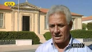 ΑΛΗΘΙΝΑ ΣΕΝΑΡΙΑ - Σαρακατσάνοι, Κύπριοι, Βλάχοι.
