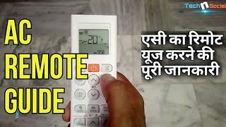 How to Use Air Conditioner Remote | AC Remote Full Function Tutorials | LG Dual Inverter AC Remote