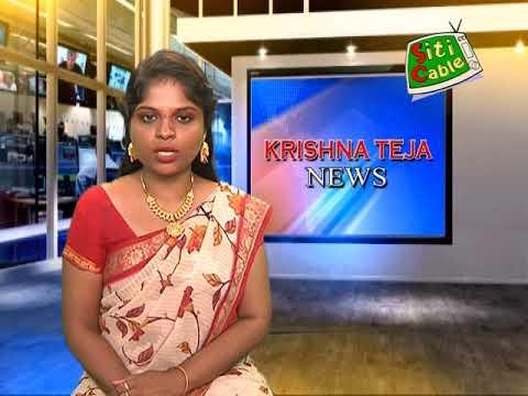 15 10 18 News STIn Krishna Teja