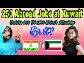 250 New Abroad Jobs/Vacancy At Kuwait - Oil company, Salary 300 To 1500 Dinar monthly, Hindi, Ep.171