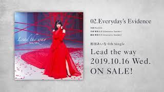 【試聴動画】相羽あいな0th Single C/W「Everyday's Evidence」「ParadoX」(10/16発売)