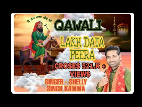 lakh data peer, qawali by shelly singh contact 98143-20621