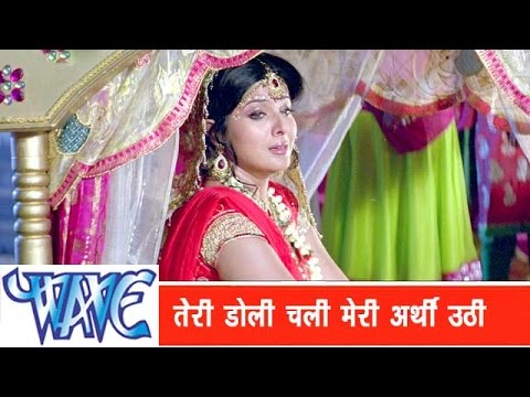 तेरी डोली चली Teri Doli Chali - Rakesh Mishra - Bhojpuri Hit Songs 2015 - Prem Diwani