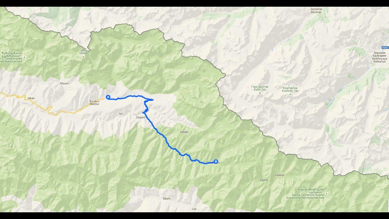 Road From Mestia To Ushguli Svaneti Georgia  YouTube