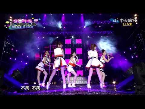 2015 領航台中跨年晚會- Popu Lady More