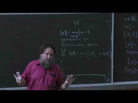 Мощевитин Н. Г. - Теория чисел - Теоремы делимости и Алгоритм Евклида