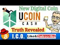 Ucoin Cash ICO ( price strat 0.8$ Coin) Review Hindi/Urdu | How can Buy Coins | Earn a lot by this