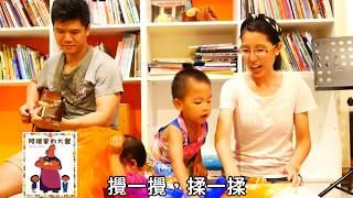 繪本:阿姨家的大餐おばさんのごちそう作者: 五味太郎/圖文譯者: 米雅...