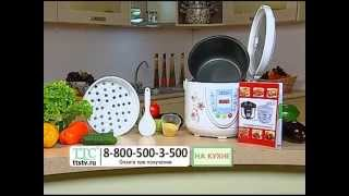 Мультиварка «Синбо» — самый лучший помощник на кухне! Подробнее: http://www.ttstv.ru/goods/multivarka-sinbo/?referer=video_on_youtube_tts_mult...