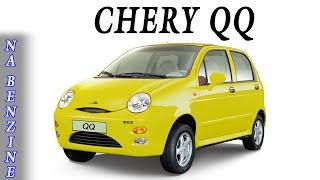 смешной тест - драйв Chery QQ. Голосуем за авто!!! Впечатления. Отзыв