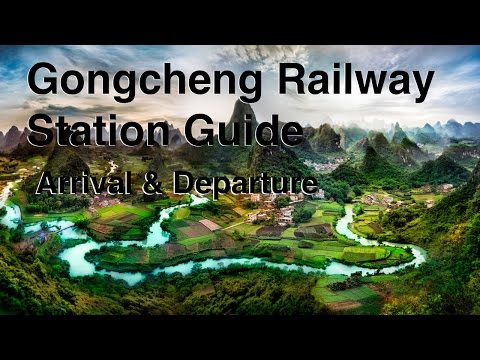 Gongcheng Railway Station guide  - Arrival and Departure