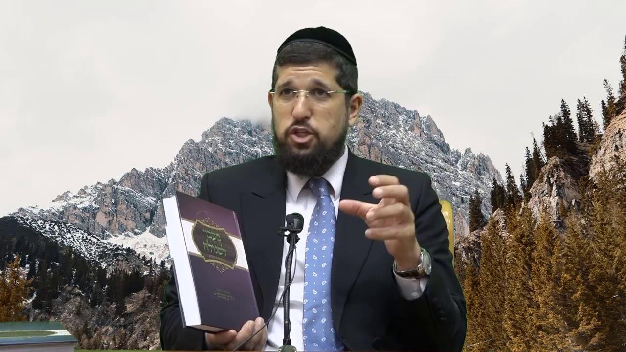 הרב אליהו עמר - פרשת ראה - זרע שמשון - עוצמת סגולת הלימוד בספר - מצוות המעשרות