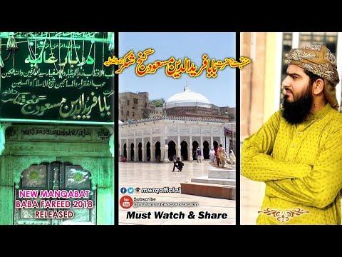 New MANQABAT BABA FAREED | Muhammad Waqas Raza Qadri | 2018