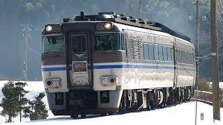 碧空翠山白道 VoL3 鉄道の風景 3