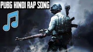 New Pubg Hindi Song | Best Pubg Rap Trap Remix | Pubg Hindi Rap Song 2019