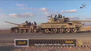 معارك دير الزور تكشف قوة تنظيم الدولة بسوريا