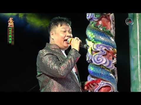 Verdi Hong - 浪子回頭 LONG CU HUE THAU
