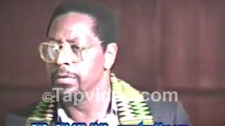 Dr. Amos Wilson - The Importance Of Analyzing and Learning From African History