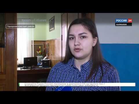 В Городовиковске привлекают молодых специалистов