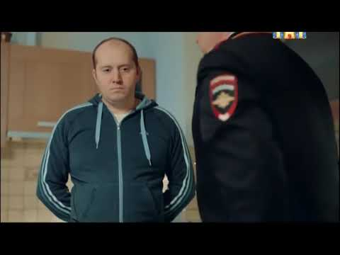Полицейский с рублевки нарезки