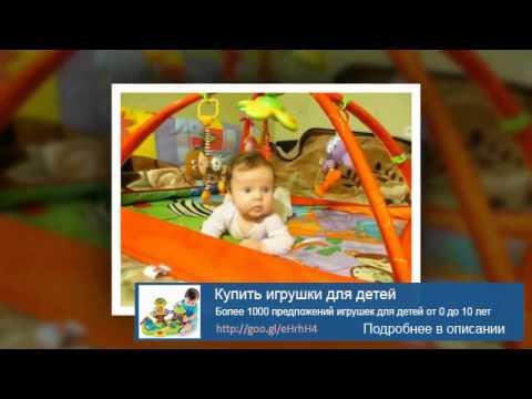 В интернет-магазине кораблик вы можете купить игрушки транспорт в москве с доставкой и по доступной цене: в нашем каталог широкий ассортимент товаров, акции и распродажи.