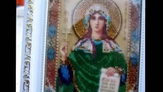Вышивка бисером икона Святая Наталья