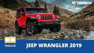 Mike Manley talks about the all-new Jeep Wrangler | YallaMotor.com