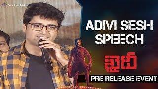 Adivi Sesh Speech   Karthi's Khaidi Pre-release Event   Lokesh Kanagaraj   Sam CS