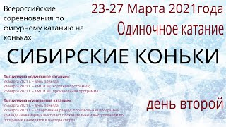 ФК 20121 03 25