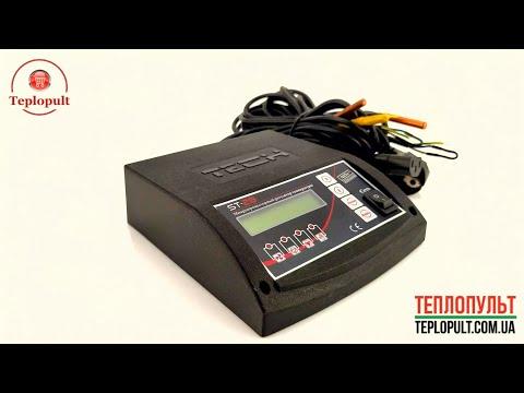 Автоматика для котла TECH ST-28 (на 1 вент+2 насоси)
