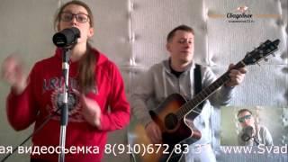 Фруктовый Cover -  Самая любимая (Ленинград cover)