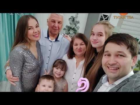 Күзгә күз карашып Зифа Нагаева  | в гостях Гузель Уразова и Ильдар Хакимов