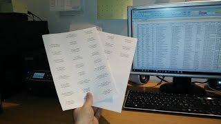 Adressen aus Excel drucken