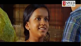 Download lagu Latest Malayalam New Movie Roamantic Full Movie Family Entertainment Movie Latest Upload 2018 HD MP3